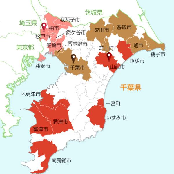 【2020年最新版】千葉県について調べてみた