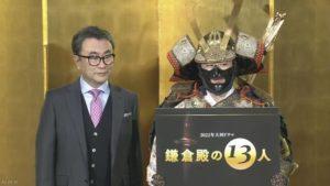 鎌倉 殿 の 13 人 キャスト 予想