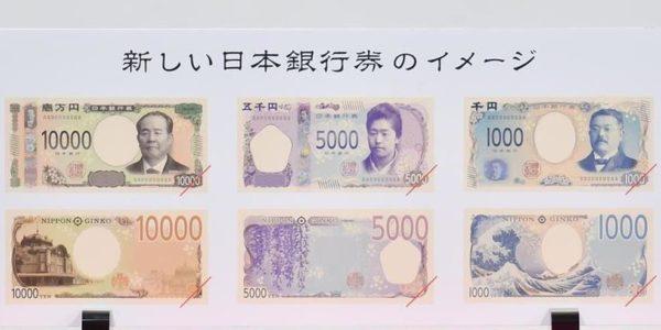 渋沢栄一・津田梅子・北里柴三郎について調べてみた(新紙幣3人衆)
